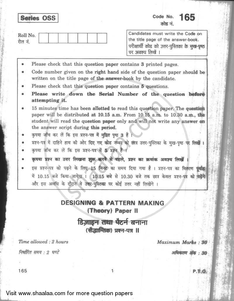 Question Paper - Designing and Pattern Making 2009 - 2010 - CBSE 12th - Class 12 - CBSE (Central Board of Secondary Education)