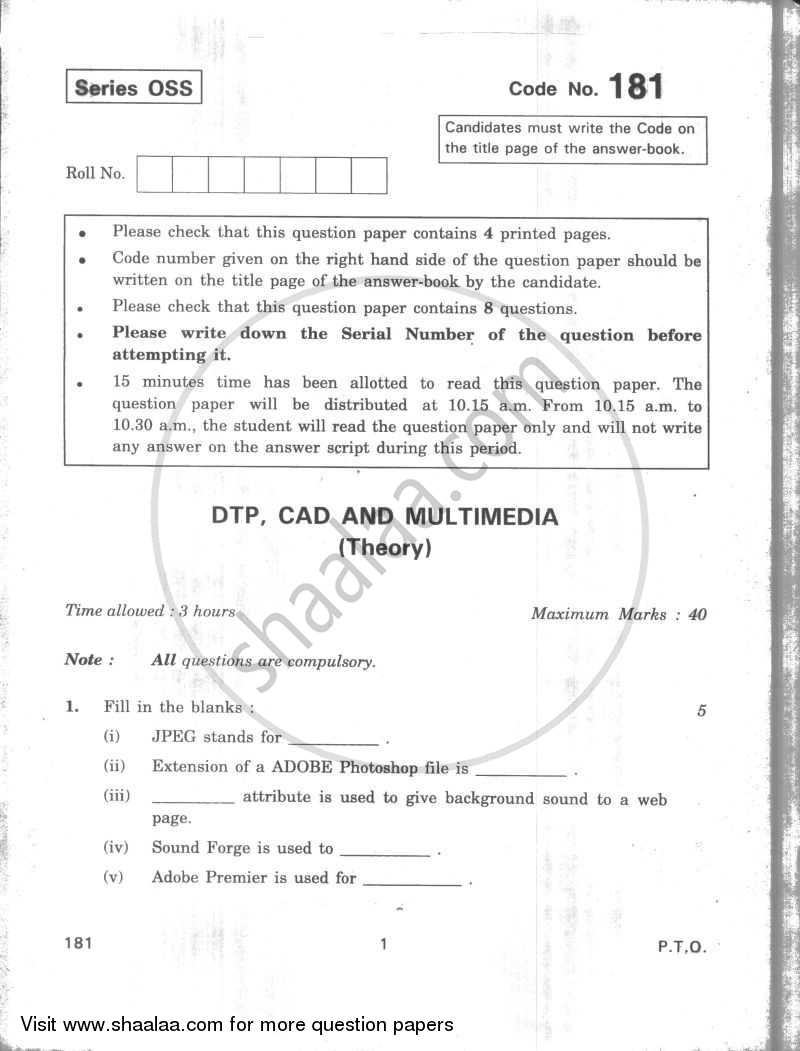 Question Paper - DTP CAD and Multimedia 2009 - 2010 - CBSE 12th - Class 12 - CBSE (Central Board of Secondary Education)