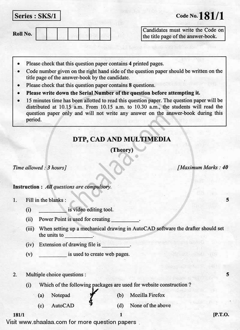 Question Paper - DTP CAD and Multimedia 2012 - 2013 - CBSE 12th - Class 12 - CBSE (Central Board of Secondary Education)
