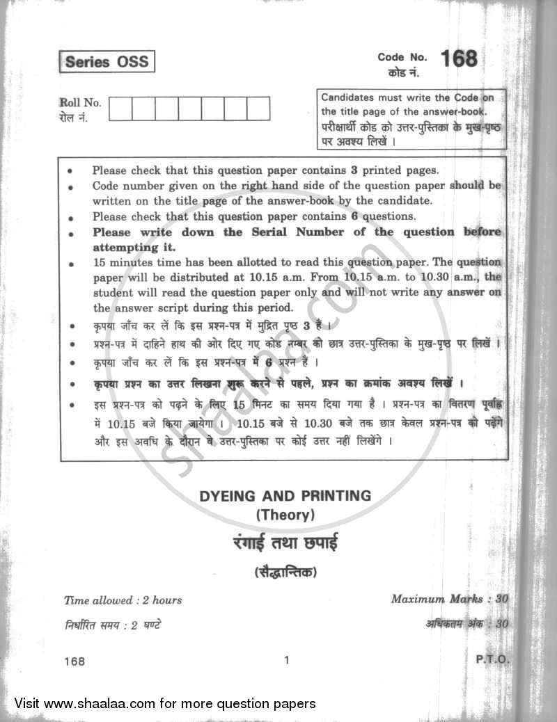 Question Paper - Dyeing and Printing 2009 - 2010 - CBSE 12th - Class 12 - CBSE (Central Board of Secondary Education)