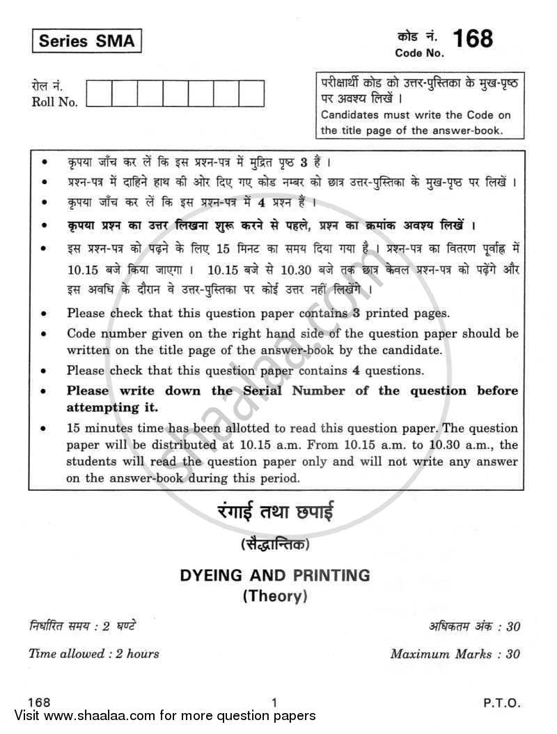 Question Paper - Dyeing and Printing 2011 - 2012 - CBSE 12th - Class 12 - CBSE (Central Board of Secondary Education) (CBSE)