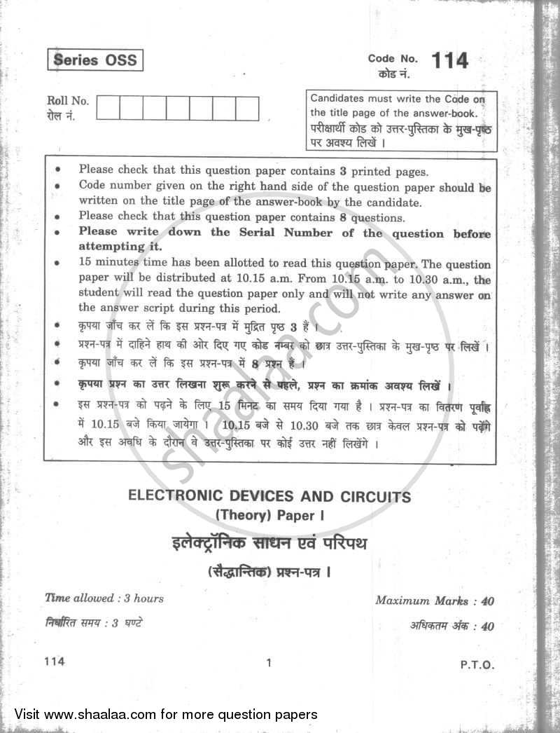 Question Paper - Electronic Devices and Circuits 2009 - 2010 - CBSE 12th - Class 12 - CBSE (Central Board of Secondary Education) (CBSE)
