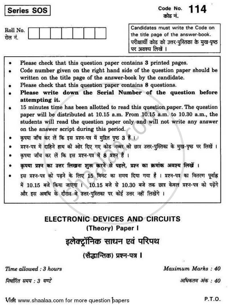 Question Paper - Electronic Devices and Circuits 2010 - 2011 - CBSE 12th - Class 12 - CBSE (Central Board of Secondary Education)