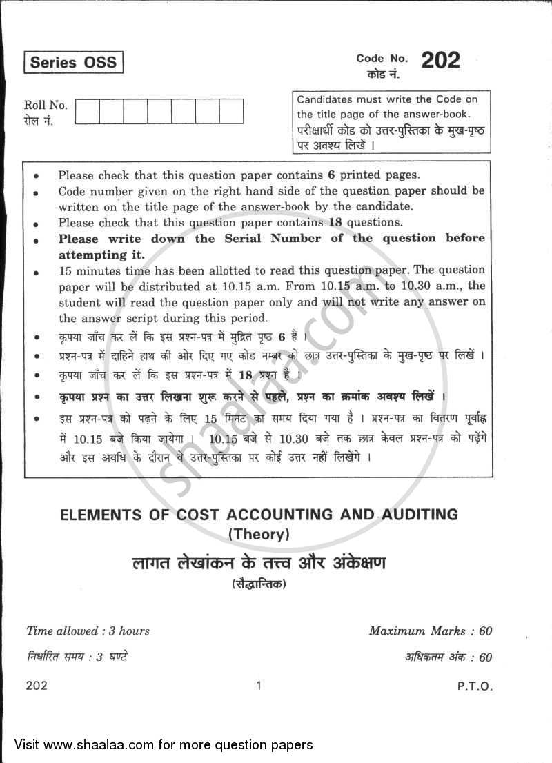 Elements of Cost Accounting and Auditing 2009-2010 - CBSE 12th - Class 12 - CBSE (Central Board of Secondary Education) question paper with PDF download