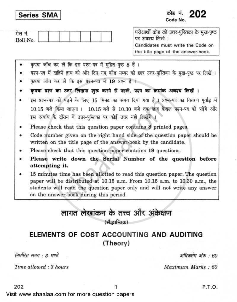 Question Paper - Elements of Cost Accounting and Auditing 2011 - 2012 - CBSE 12th - Class 12 - CBSE (Central Board of Secondary Education) (CBSE)