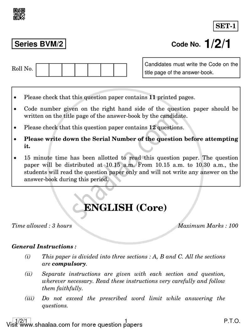 English Core 2018-2019 - CBSE 12th - Class 12 - CBSE (Central Board of Secondary Education) question paper with PDF download