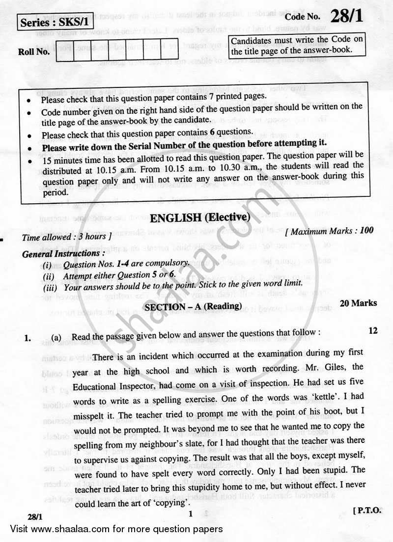 Question Paper - English Elective - NCERT 2012 - 2013 - CBSE 12th - Class 12 - CBSE (Central Board of Secondary Education) (CBSE)