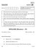 Question Paper - English Elective - NCERT 2014 - 2015 - CBSE 12th - Class 12 - CBSE (Central Board of Secondary Education)