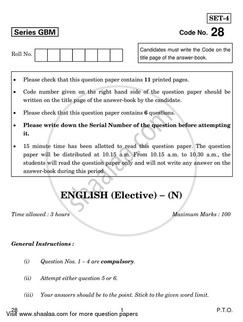 Question Paper - English Elective - NCERT 2016 - 2017 - CBSE 12th - Class 12 - CBSE (Central Board of Secondary Education)