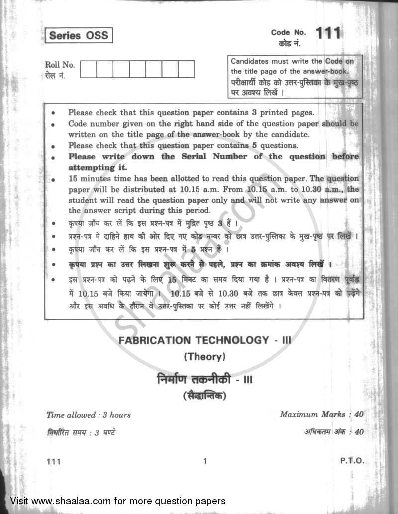 Fabrication Technology 3 2009-2010 - CBSE 12th - Class 12 - CBSE (Central Board of Secondary Education) question paper with PDF download