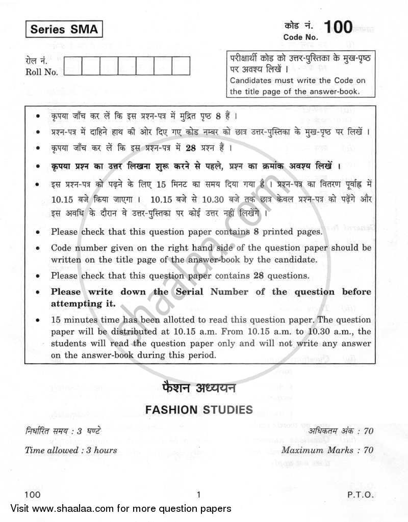 Question Paper - Fashion Studies 2011 - 2012 - CBSE 12th - Class 12 - CBSE (Central Board of Secondary Education)