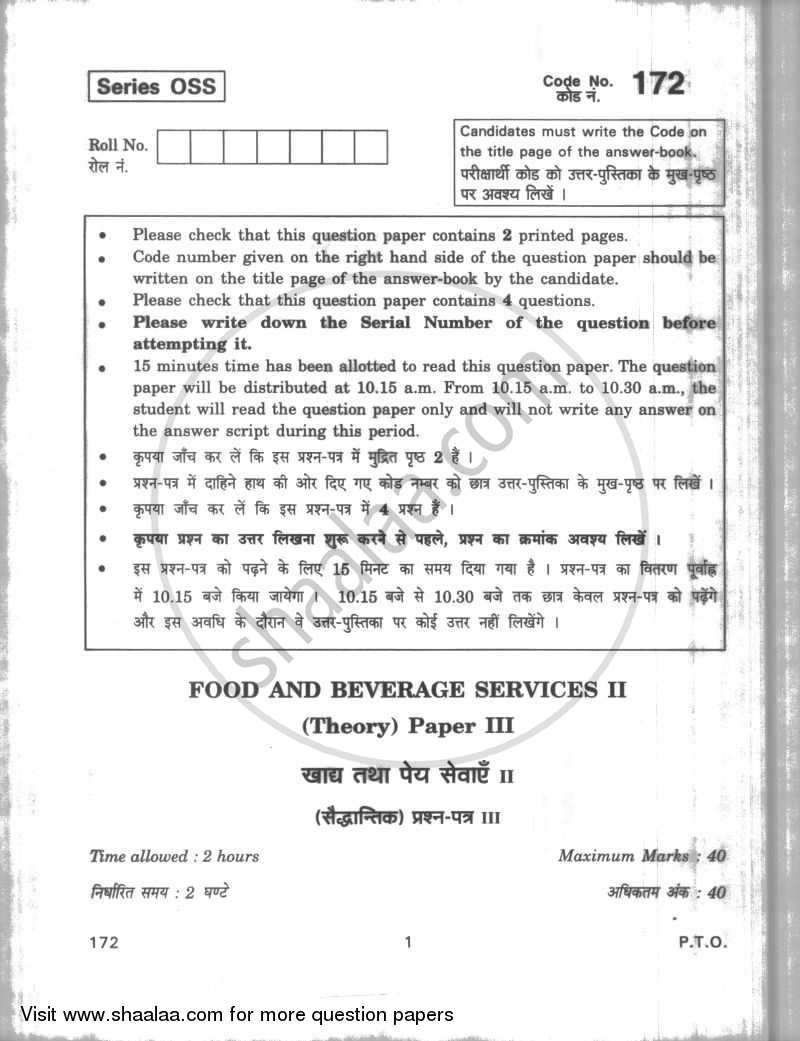 Food and Beverage Services 2 2009-2010 - CBSE 12th - Class 12 - CBSE (Central Board of Secondary Education) question paper with PDF download
