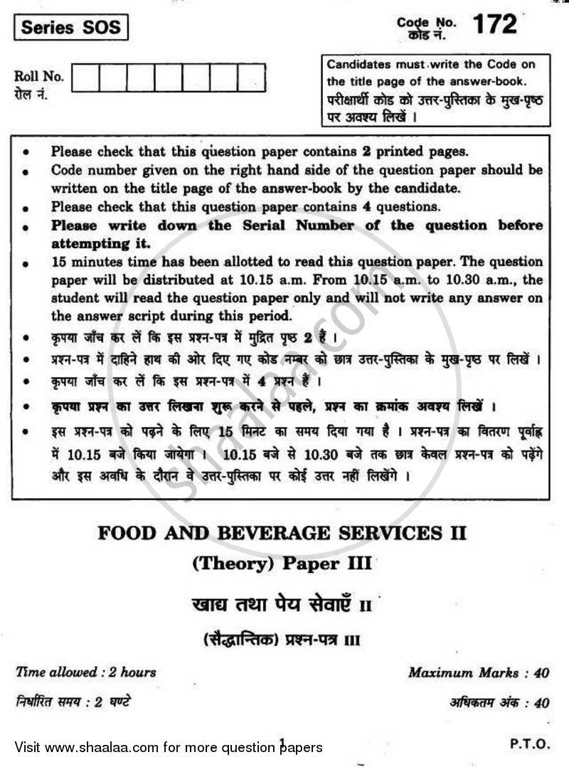 Question Paper - Food and Beverage Services 2 2010-2011 - CBSE 12th - Class 12 - CBSE (Central Board of Secondary Education) with PDF download