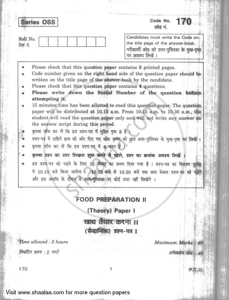 Question Paper - Food Preparation 2 2009 - 2010 - CBSE 12th - Class 12 - CBSE (Central Board of Secondary Education)