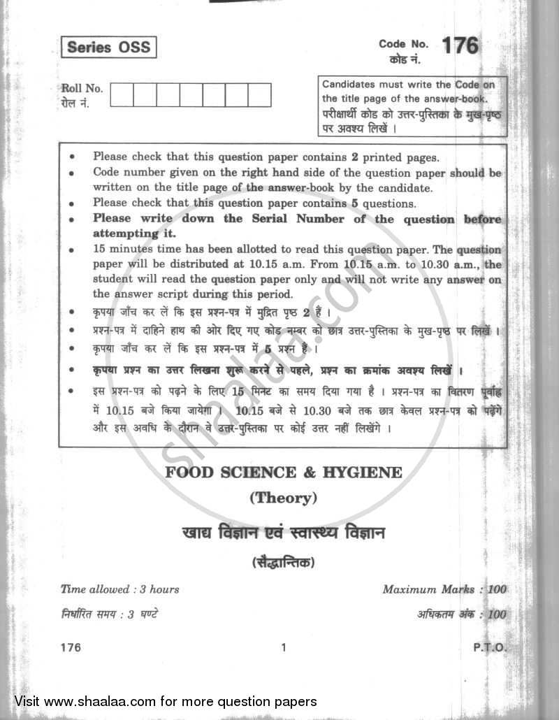 Question Paper - Food Science and Hygiene 2009 - 2010 - CBSE 12th - Class 12 - CBSE (Central Board of Secondary Education)
