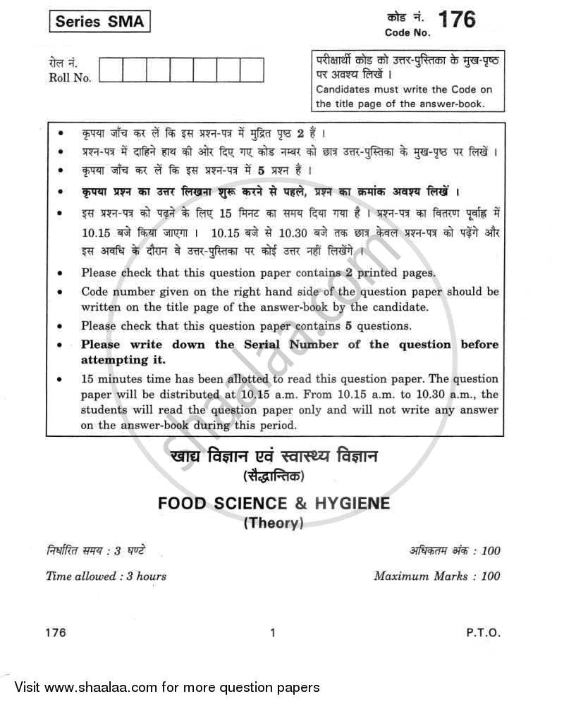 Question Paper - Food Science and Hygiene 2011 - 2012 - CBSE 12th - Class 12 - CBSE (Central Board of Secondary Education)