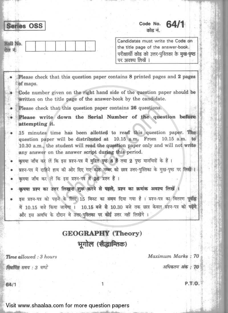 Question Paper - Geography 2009 - 2010 - CBSE 12th - Class 12 - CBSE (Central Board of Secondary Education) (CBSE)