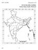 Question Paper - Geography 2014 - 2015 - CBSE 12th - Class 12 - CBSE (Central Board of Secondary Education)