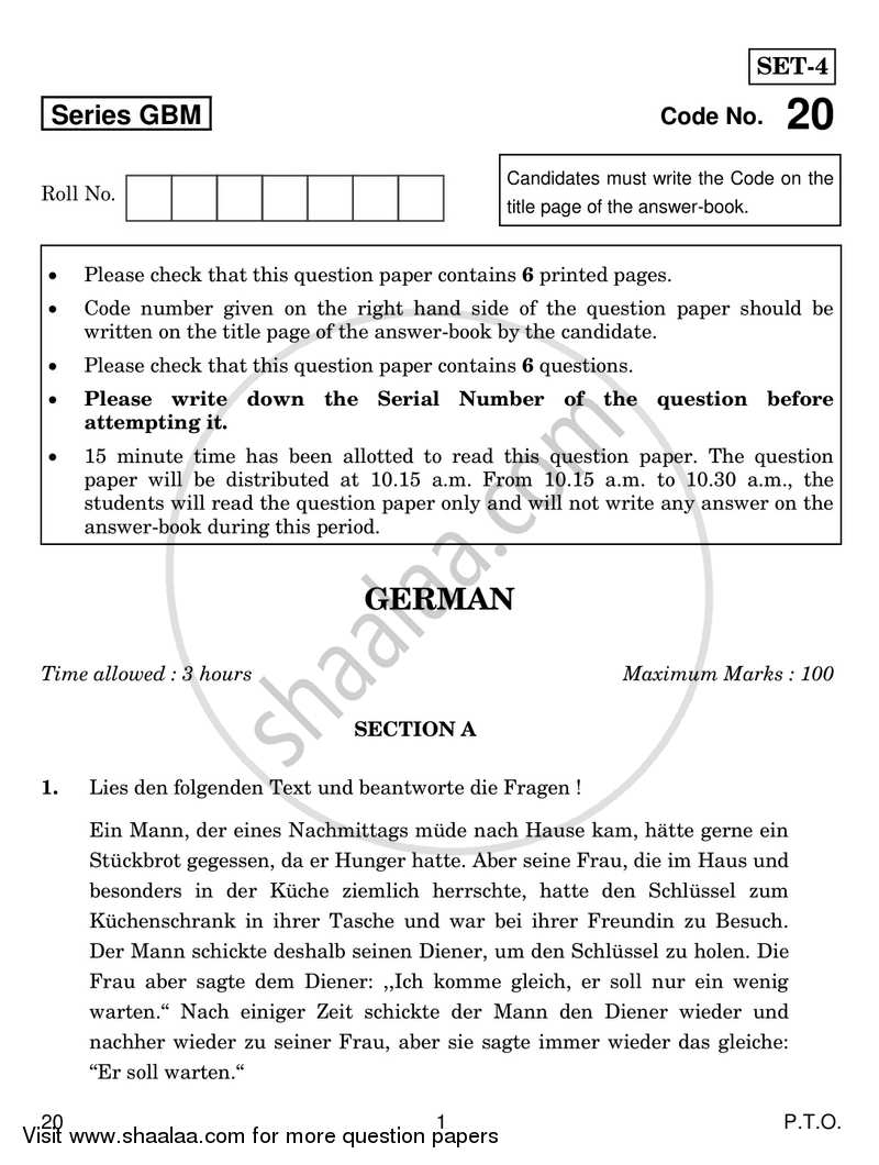 Question Paper - German 2016 - 2017 - CBSE 12th - Class 12 - CBSE (Central Board of Secondary Education)