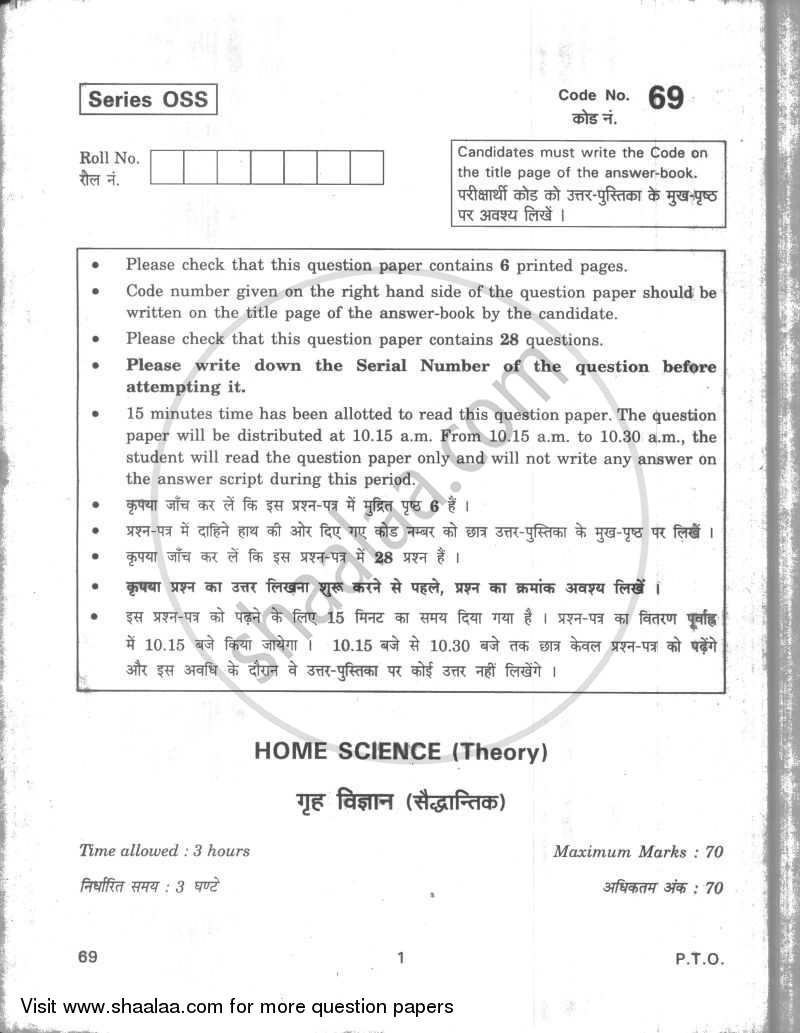 Question Paper - Home Science 2009 - 2010 - CBSE 12th - Class 12 - CBSE (Central Board of Secondary Education)