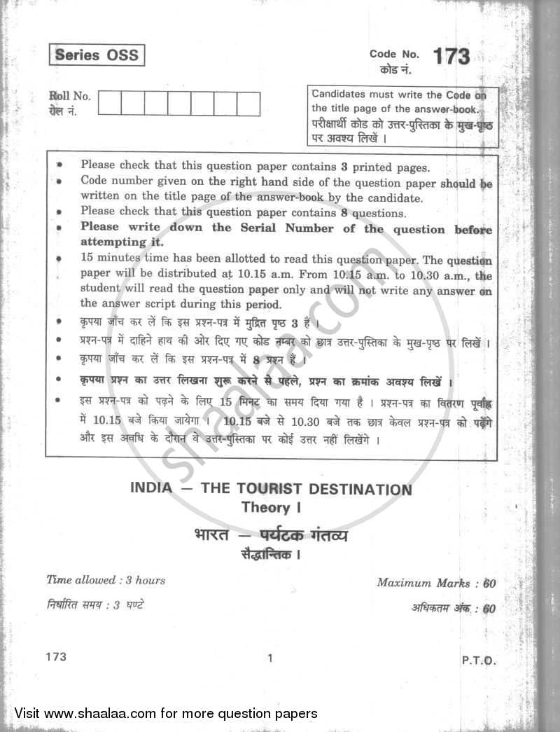 Question Paper - India - The Tourist Destination 2009 - 2010 - CBSE 12th - Class 12 - CBSE (Central Board of Secondary Education)