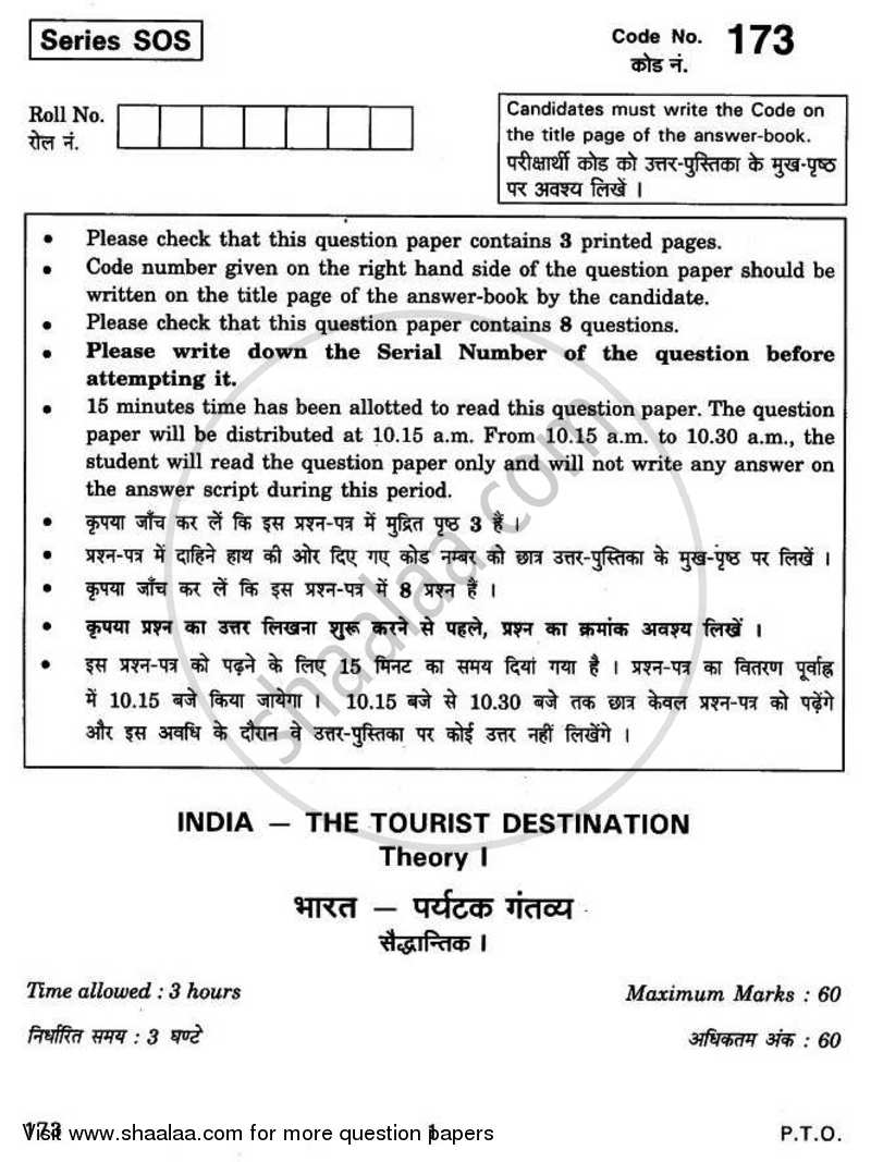 Question Paper - India - The Tourist Destination 2010 - 2011 - CBSE 12th - Class 12 - CBSE (Central Board of Secondary Education)