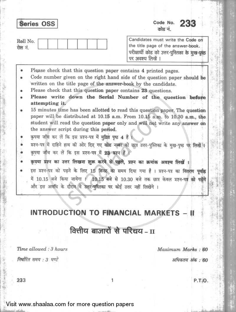 Question Paper - Introduction to Financial Markets 2 2009 - 2010 - CBSE 12th - Class 12 - CBSE (Central Board of Secondary Education)