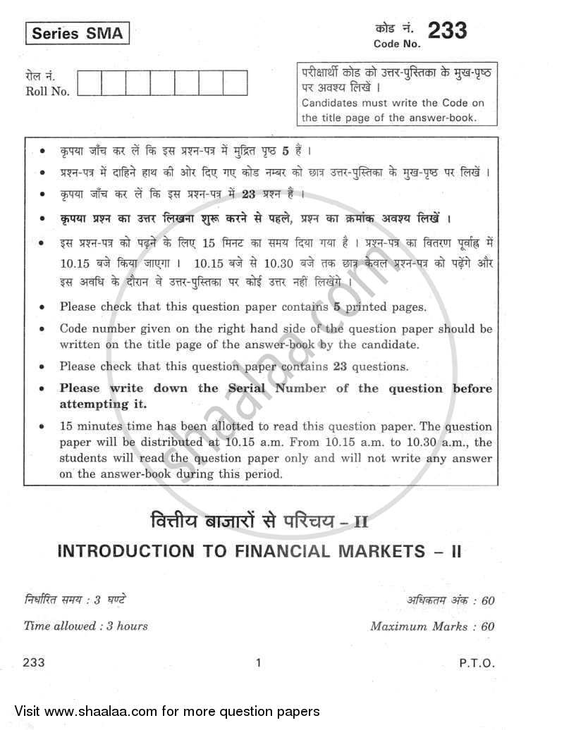 Question Paper - Introduction to Financial Markets 2 2011 - 2012 - CBSE 12th - Class 12 - CBSE (Central Board of Secondary Education)