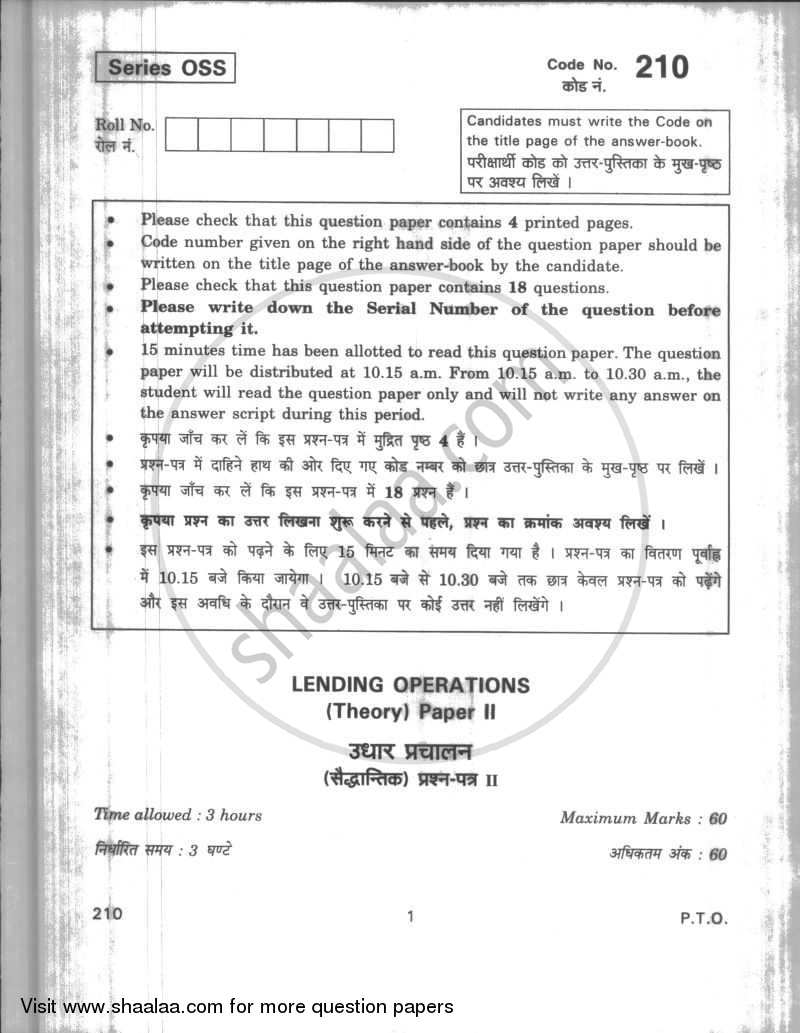 Question Paper - Lending Operations 2009 - 2010 - CBSE 12th - Class 12 - CBSE (Central Board of Secondary Education)