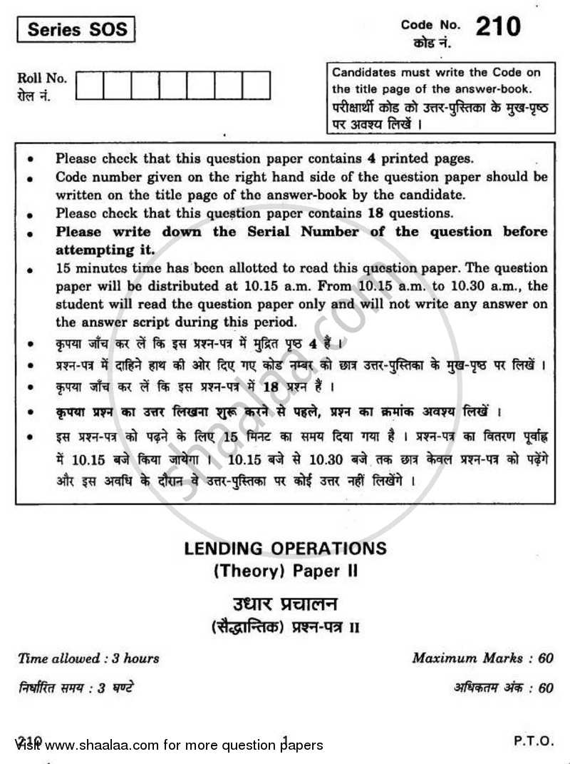 Question Paper - Lending Operations 2010 - 2011 - CBSE 12th - Class 12 - CBSE (Central Board of Secondary Education)