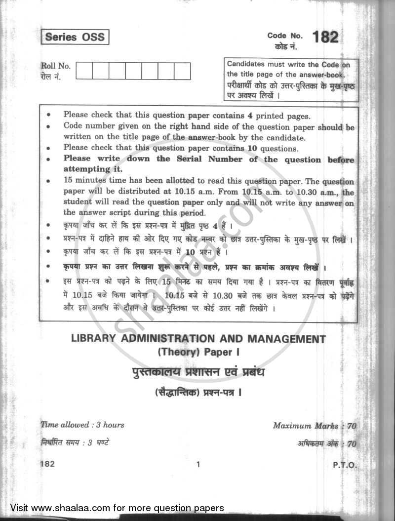 Library Administration and Management 2009-2010 - CBSE 12th - Class 12 - CBSE (Central Board of Secondary Education) question paper with PDF download