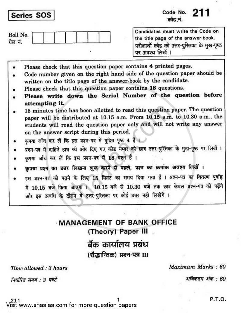 Management of Bank Office 2010-2011 - CBSE 12th - Class 12 - CBSE (Central Board of Secondary Education) question paper with PDF download