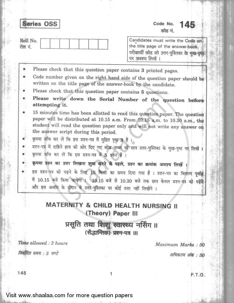 Maternity and Child Health Nursing 2 2009-2010 - CBSE 12th - Class 12 - CBSE (Central Board of Secondary Education) question paper with PDF download