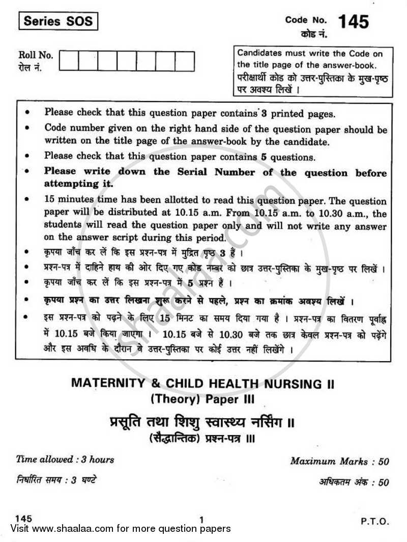 Question Paper - Maternity and Child Health Nursing 2 2010 - 2011 - CBSE 12th - Class 12 - CBSE (Central Board of Secondary Education)