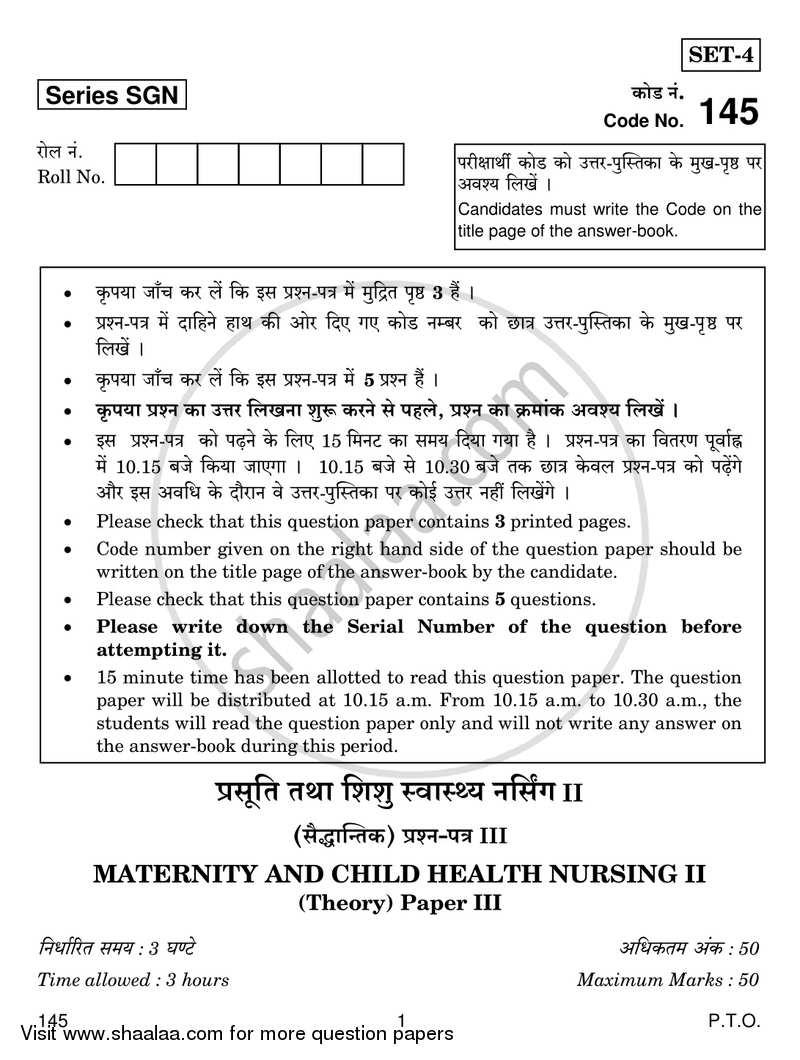 Maternity and Child Health Nursing 2 2017-2018 CBSE