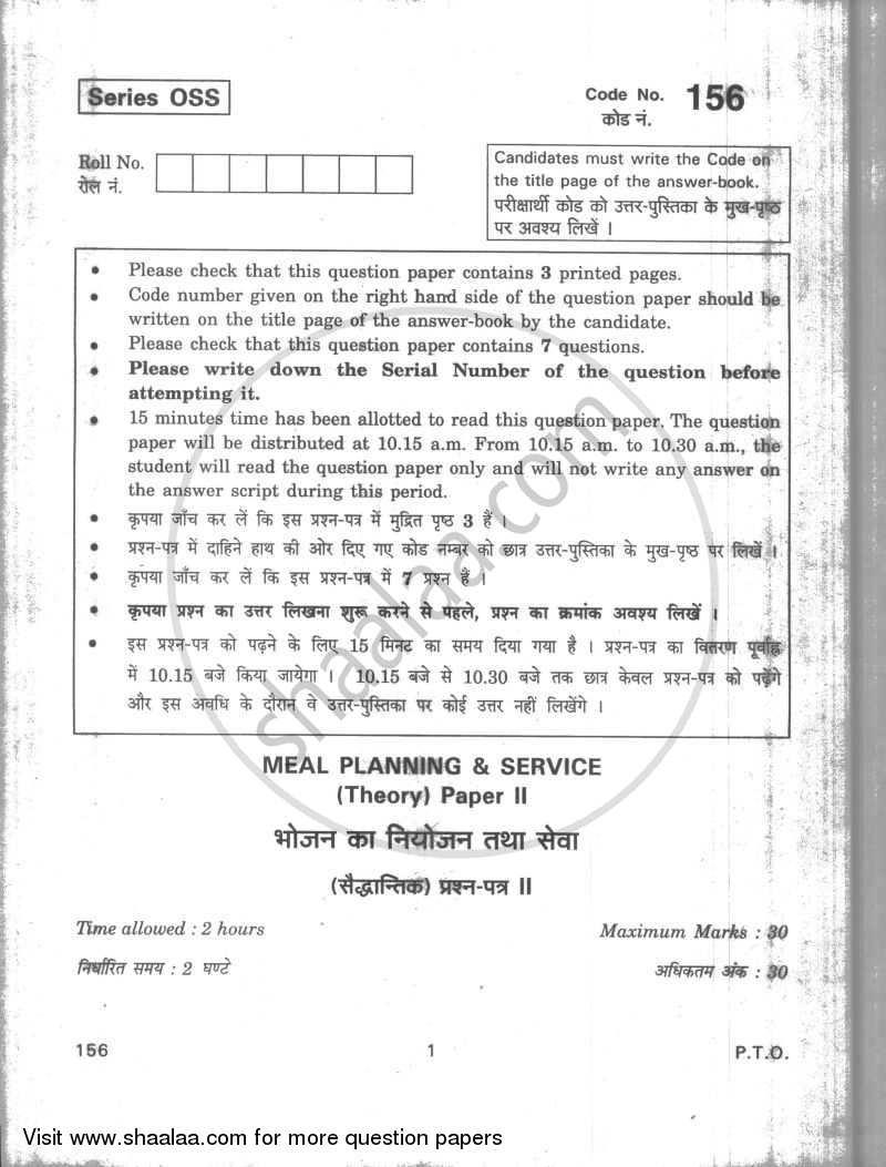 Question Paper - Meal Planning and Service 2009 - 2010 - CBSE 12th - Class 12 - CBSE (Central Board of Secondary Education)