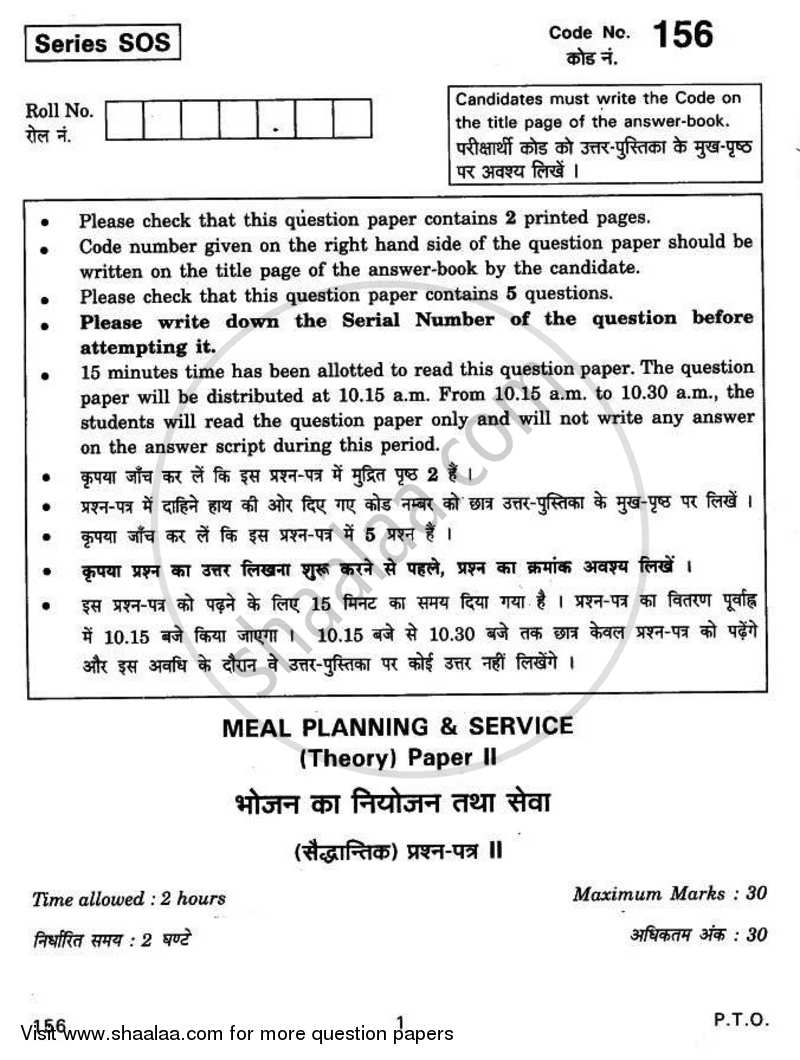 Question Paper - Meal Planning and Service 2010 - 2011 - CBSE 12th - Class 12 - CBSE (Central Board of Secondary Education)