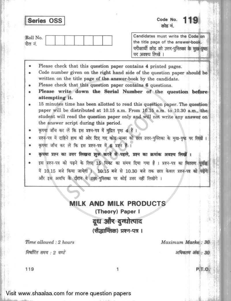 Question Paper - Milk and Milk Products 2009 - 2010 - CBSE 12th - Class 12 - CBSE (Central Board of Secondary Education)