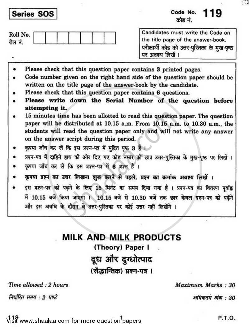 Question Paper - Milk and Milk Products 2010 - 2011 - CBSE 12th - Class 12 - CBSE (Central Board of Secondary Education)