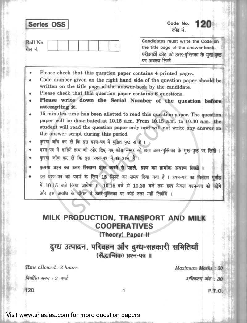 Question Paper - Milk Product Transport and Milk Co-operatives 2009 - 2010 - CBSE 12th - Class 12 - CBSE (Central Board of Secondary Education) (CBSE)