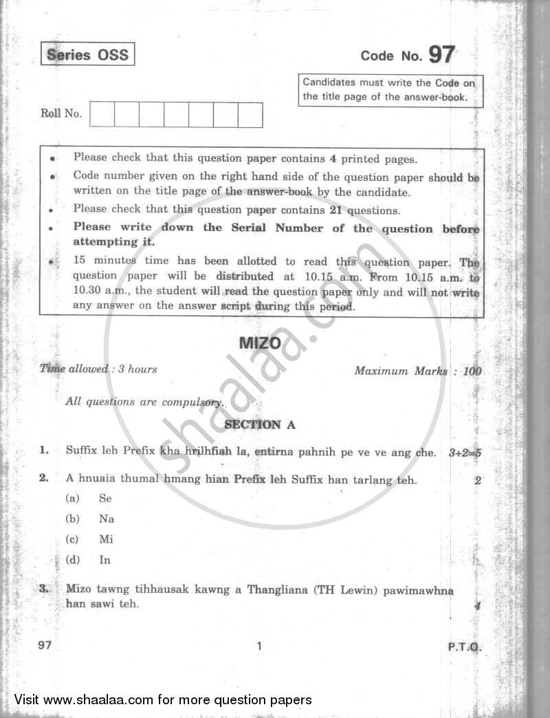 Question Paper - Mizo 2009 - 2010 - CBSE 12th - Class 12 - CBSE (Central Board of Secondary Education)