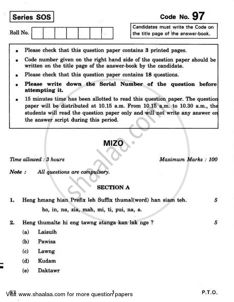 Question Paper - Mizo 2010 - 2011 - CBSE 12th - Class 12 - CBSE (Central Board of Secondary Education)