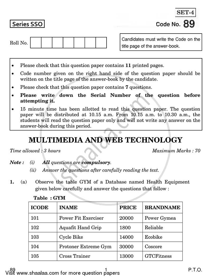 Question Paper - Multimedia and Web Technology 2014 - 2015 - CBSE 12th - Class 12 - CBSE (Central Board of Secondary Education)
