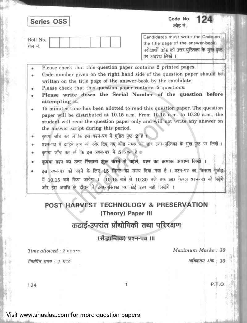 Question Paper - Post Harvesting Technology and Preservation 2009 - 2010 - CBSE 12th - Class 12 - CBSE (Central Board of Secondary Education)