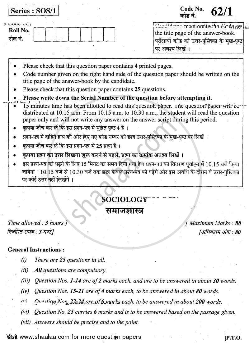 Question Paper - Sociology 2010 - 2011 - CBSE 12th - Class 12 - CBSE (Central Board of Secondary Education)