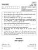 Question Paper - Sociology 2014 - 2015 - CBSE 12th - Class 12 - CBSE (Central Board of Secondary Education) (CBSE)