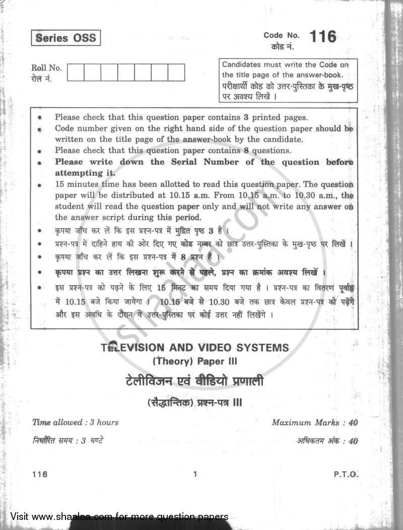 Question Paper - Television and Video Systems 2009 - 2010 - CBSE 12th - Class 12 - CBSE (Central Board of Secondary Education)