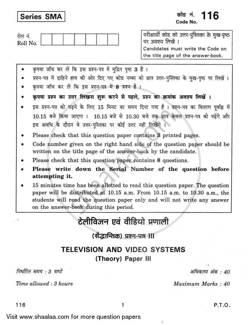 Question Paper - Television and Video Systems 2011 - 2012 - CBSE 12th - Class 12 - CBSE (Central Board of Secondary Education)