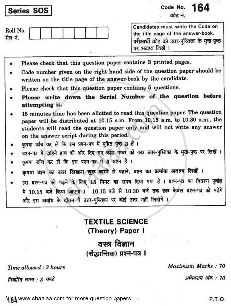 Question Paper - Textile Science 2010 - 2011 - CBSE 12th - Class 12 - CBSE (Central Board of Secondary Education)
