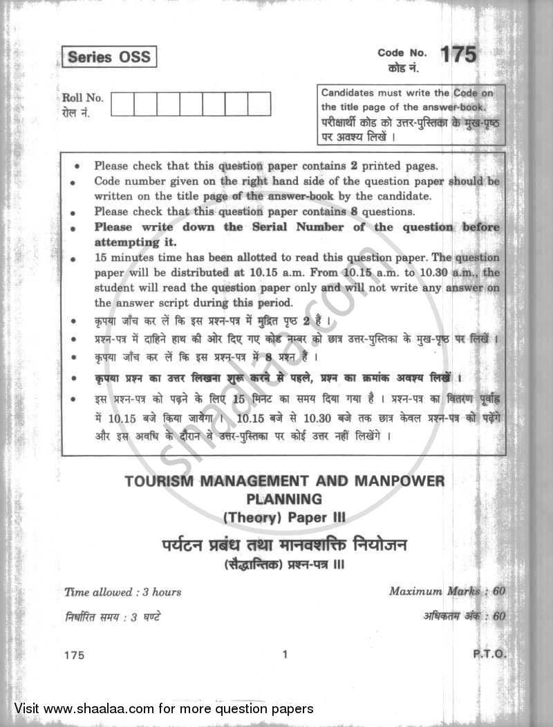 Tour Management and Manpower Planning 2009-2010 - CBSE 12th - Class 12 - CBSE (Central Board of Secondary Education) question paper with PDF download